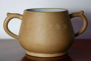 Vintage Antique Chinese Yixing Cup Vessel Calligraphy Landscape Design photo