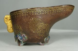 Chinese Rare 17th Century Libation Cup,  Gold Painted,  Lingzi Mushroon Feet photo