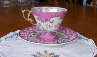 Nasco Del Coronado China,  Floral Pink And Gold Tea Cup And Saucer photo