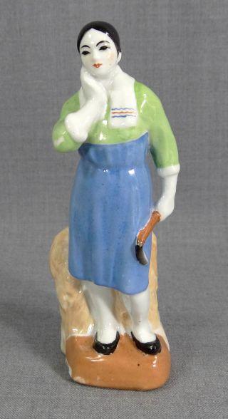 Vintage Korea Korean Girl Woman Worker Sickle Porcelain Figurine Statue Figure photo