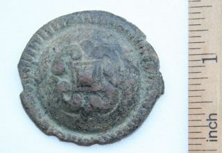 Ancient Old Ornament Overlay.  Artifact Metal Detecting Find. photo