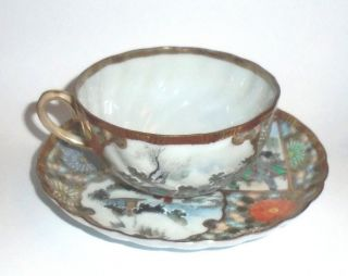 Very Pretty Vintage Japanese Porcelain Cup And Saucer With Hand Painted Decor photo