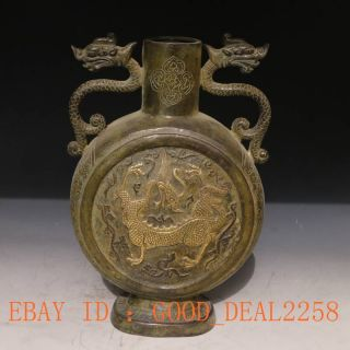 Chinese Bronze Gilt Handwork 2 Dragon Flat Pot W Qing Dynasty Mark photo