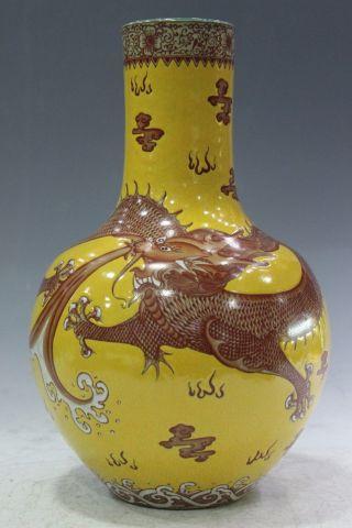 Fine Rare Chinese Yellow Underglaze Red Porcelain Dragon Vase photo