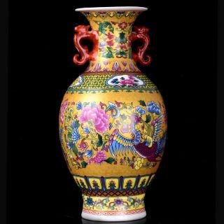 Hand - Painted Painted Porcelain Binaural Phoenix Vase W Qianlong Mark W photo