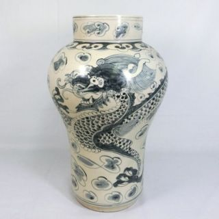G207: Korean Rhee - Dynasty Style Pottery Ware Flower Vase W/dragon Painting. photo