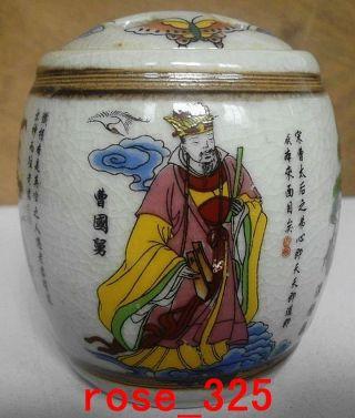 1 Pair Old Handwork Jingdezhen Porcelain Painting Eight Immortal Storage Pot photo