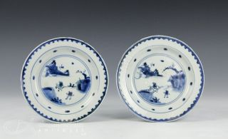 Great Antique Chinese Blue,  White Porcelain Plates - Ming Dynasty photo