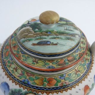 Chinese Famille Verte Porcelain Teapot With Scenic Decoration,  Guangxu photo