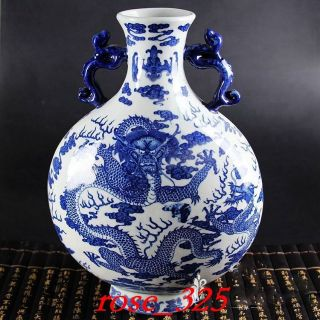 Chinese Hand - Painted Porcelain Dragon Vase W Qing Dynasty Qianlong Mark photo