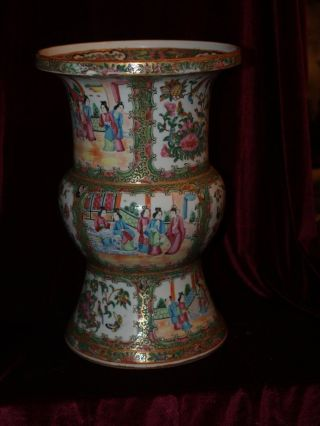 Rare Antique Chinese Famille Rose Vase Or Tanyu photo
