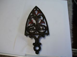 Antique Cast Iron Black Sad Iron Footed Trivet 8 1/2