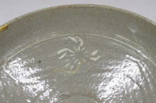 G379: Real Old Korean Goryeo Dynasty Inlaid Blue Porcelain Bowl W/appraisal Box photo