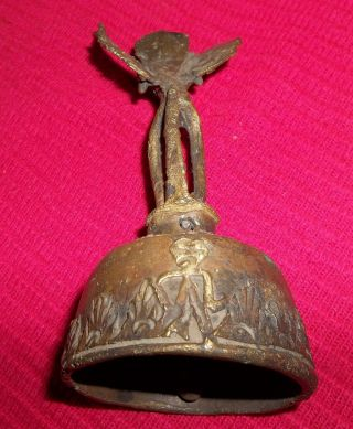 Kachina Bronze Bell