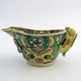 Chinese Biscuit Porcelain Libation Cup,  Kangxi Period photo