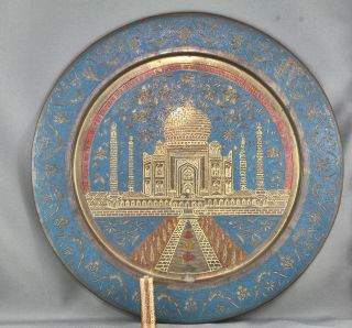 Incredibly Hand Engraved Antique Brass Display Plate Of Taj Mahal photo