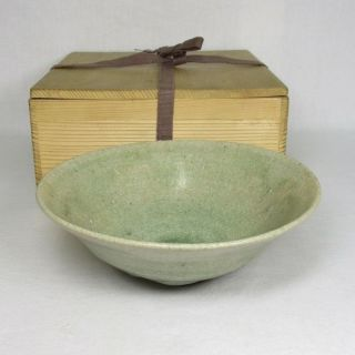 G453: Korean Goryeo Dynasty Style Blue Porcelain Ware Tea Bowl photo