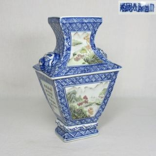 G195: Chinese Painted Porcelain Ware Flower Vase With Sign.  Good Painting photo