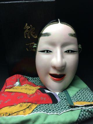Real Noh Mask Koomote Japanese Noh Kyougen Kagura Demon Bugaku photo