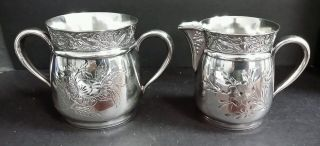 Antique Victorian Osborn & Company Silverplate Ornate Creamer & Sugar Bowl 50 photo