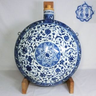 G952: Chinese Blue - And - White Porcelain Ware Big Vase With Wooden Stand. photo
