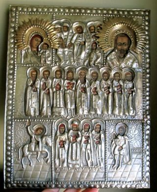 Antique Religious Cut Out Silver Greek Orthodox Icon 19th Century photo