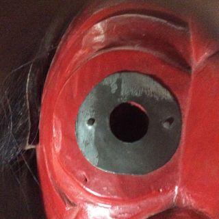 Iroquois False Face Mask photo