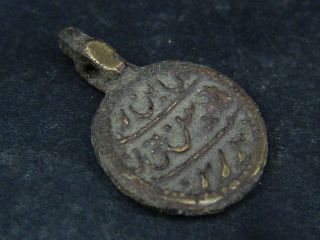 Ancient Bronze Pendant Islamic 1600 Ad B1020 photo