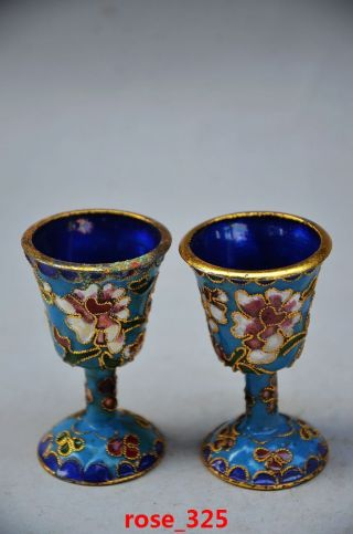 Boutique Chinese Cloisonne Copper Handwork Pair Small Wine Cup photo