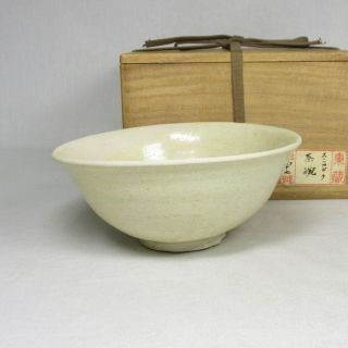 G672: Real Old Southeast Asian Pottery Ware Tea Bowl Called Sunkoroku photo