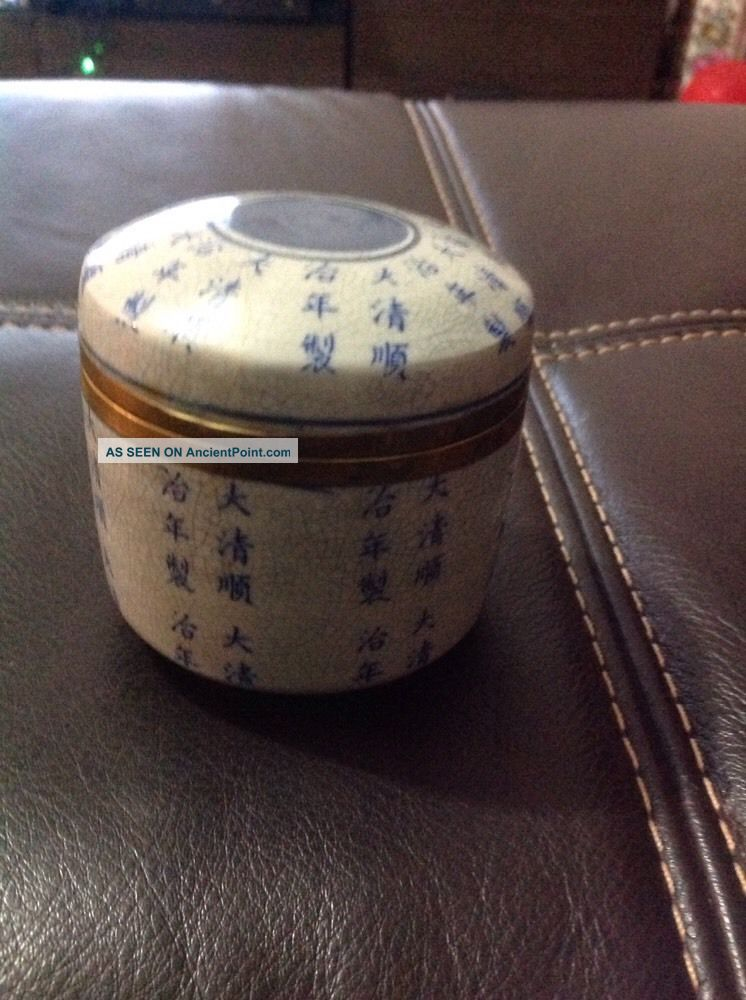 Chinese Blue And White Ceramic Jar Porcelain photo