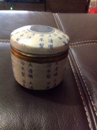Chinese Blue And White Ceramic Jar photo