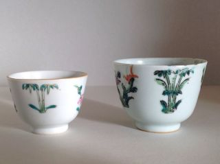 Two Chinese Cups Decorated In The Famille Rose Palette photo