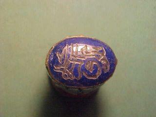 Value Near Eastern Intaglio Ring (tughra) Post Medieval photo