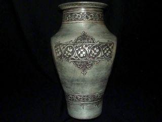 Middle Eastern Antique Islamic Script Copper Vase Engraved 11