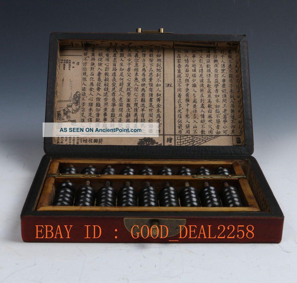 Vintage Style Hardwood Hand - Painting Dragon And Phoenix Box & Abacus Boxes photo