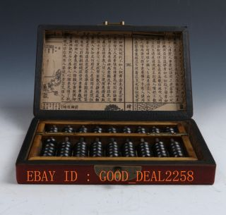 Vintage Style Hardwood Hand - Painting Dragon And Phoenix Box & Abacus photo