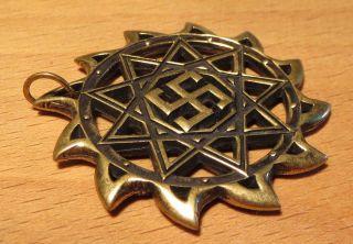 Ancient Greek - Scythian Bronze Symbol Of The Sun,  Good Luck/ Replica / Amulet photo