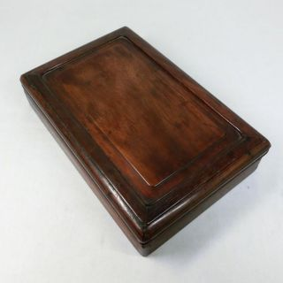 H650: Japanese Wooden Ink Stone Case Made From Popular Karaki. photo
