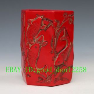 Chinese Red Turquoise Hand - Carved Fish Brush Pot photo