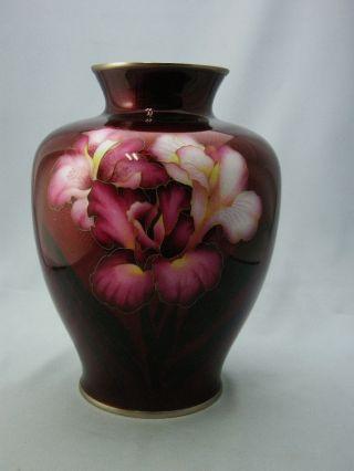 Japanese Red Iris Cloisonne Vase photo