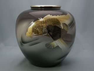 Japanese Bronze Vase Koi Fish Carps photo