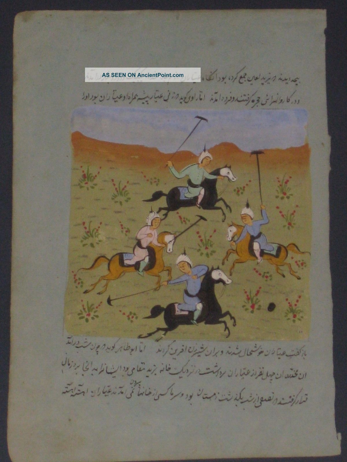 Antique Islamic Manuscript Hand Painted Page Persian Arabic Polo Players Middle Eastern photo