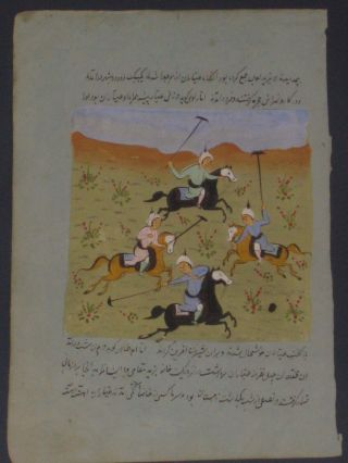 Antique Islamic Manuscript Hand Painted Page Persian Arabic Polo Players photo