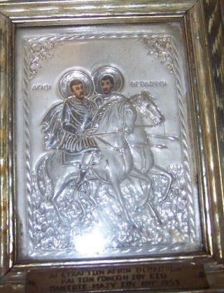 In Raised Relief Silver Greek Orthodox Framed Religious Icon Dated 1953 photo