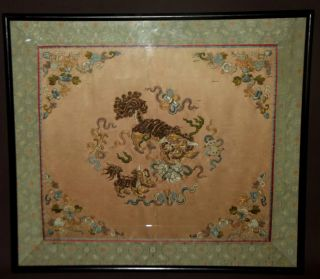 A Quality Antique Vintage Chinese Silk Embroidery Qing Dynasty Circa 19th C photo