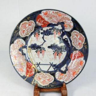 H821: Real Old Japanese Imari Porcelain Ware Plate Of Genroku Age. photo