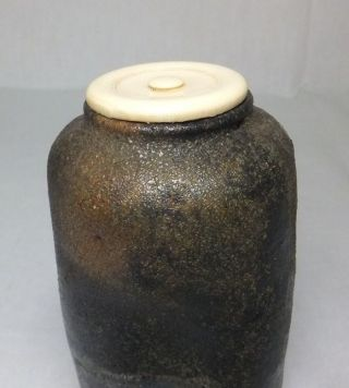 H953: Japanese Old Bizen Pottery Ware Tea Caddy With Quality Lid,  Shifuku,  Box photo