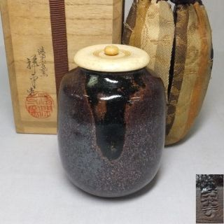 H954: Japanese Pottery Ware High - Class Tea Caddy By Great Shohei Sugita W/box photo