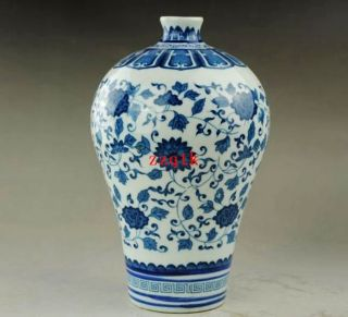 Chinese Antique Style Blue And White Porcelain Fine Mouth Bottle Vase Cx1314 photo